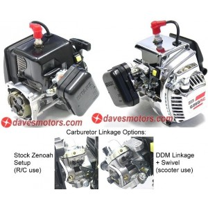Zenoah G260RC Chrome with Clutch BB244D | Engine Accessories | Losi DBXL Aftermarket Parts  | Engine Accessories | Zenoah Car Engines