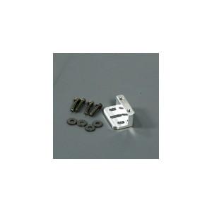 AREA RC Alloy Servo Mount Adaptor | Accessories