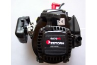 Zenoah G270RC 4 Bolt 26cc Engine | Zenoah Car Engines