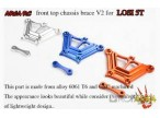 Area Rc Front top chassis brace for LOSI 5IVE-T
